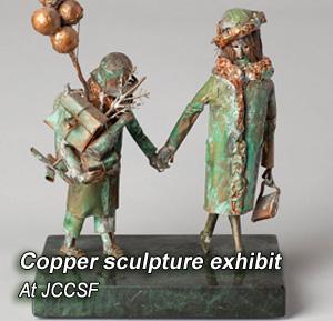 TheArtsCopperSculpture