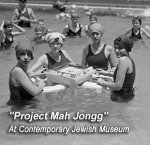 TheArtsProjectMahJongg