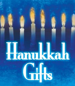 Supp-Hanukkah-Gifts