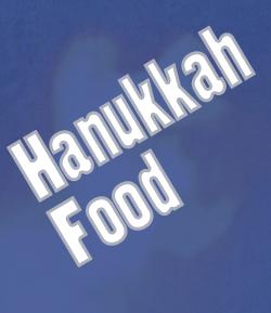 Supp-hanukkahFoodweb