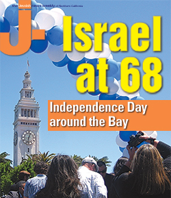 05-06-16IsraelIndependenceCover