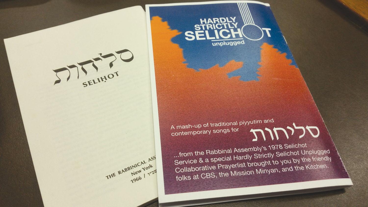 """One pamphlet is on old white paper, simply says """"Selichot"""" on the cover. the other is more colorful, says """"Hardly Strictly Selichot"""""""