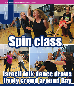 1-OCT21ISRAELIFOLKDANCElayers