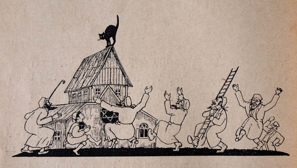 """Chelm is a town known in European Jewish folklore as a community of holy fools. (Illustration/F. Halperin's """"Khakme Khelm,"""" Warsaw, 1926)"""