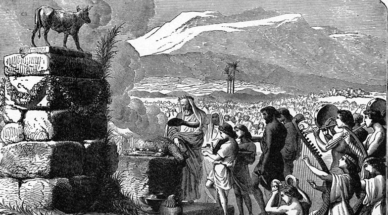 an antique drawing of israelites praying to the golden calf