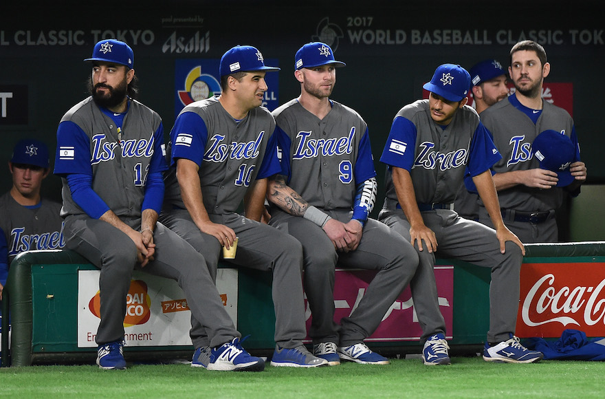 Team Israel players seen in the dugout prior to their World Baseball Classic game against Japan in Tokyo, March 15, 2017. (Photo/JTA-Matt Roberts-Getty Images)