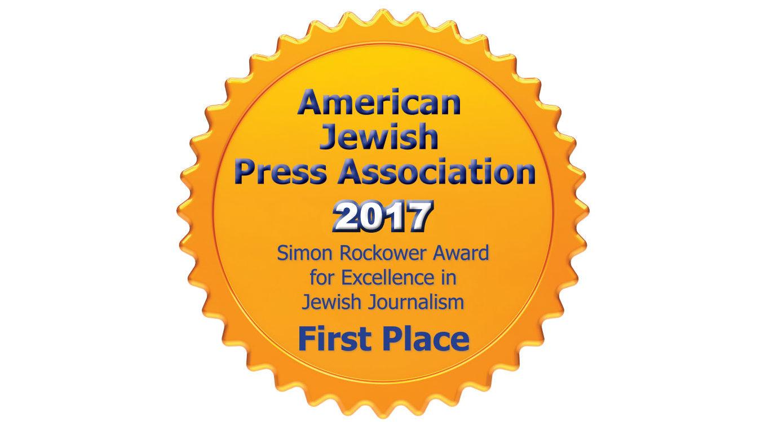 "seal that says ""AJPA 2017 Rockower Awards 2017"""