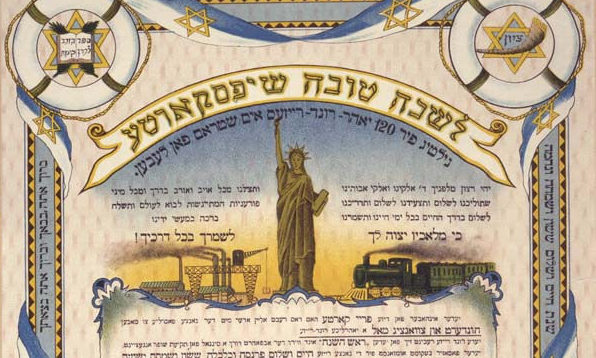 A Rosh Hashanah card printed around 1900 features the Statue of Liberty nestled within the Jewish traveler's prayer.