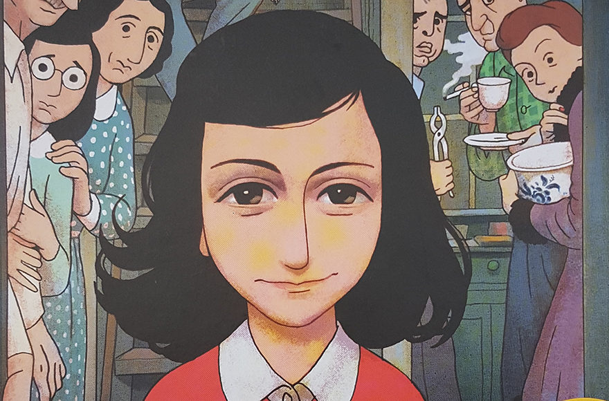 """Art from the new graphic novel based on """"Diary of Anne Frank"""""""