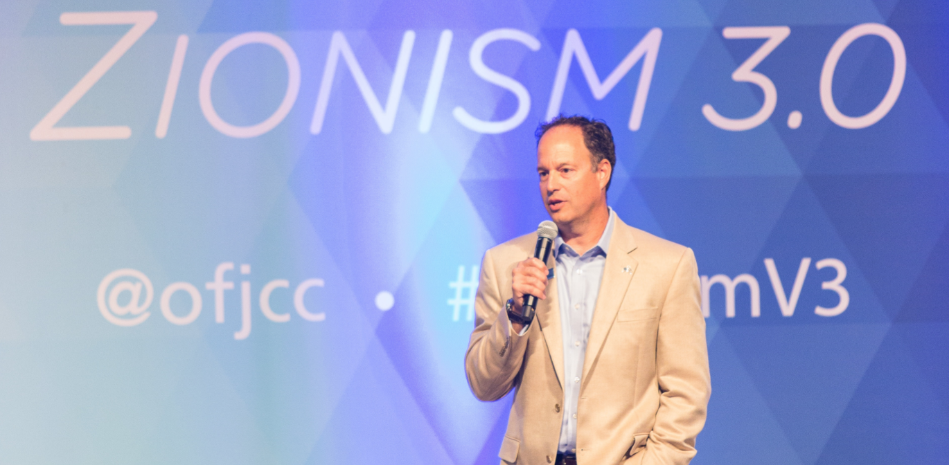 Zack Bodner, CEO of Oshman Family JCC in Palo Alto, speaking at the 2017 Zionism 3.0 conference. (Photo/Courtesy OFJCC)