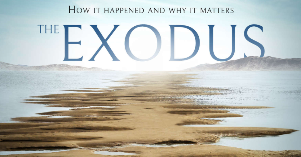 """From the audiobook cover of """"The Exodus"""" by Richard Elliott Friedman"""