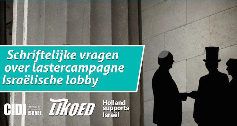 """A set of questions to parliament members by Holland's Denk party, which charges JTA reporter Cnaan Liphshiz and the """"Israel lobby"""" with defamation, included an illustration deemed anti-Semitic by the country's top anti-Semitism watchdog."""