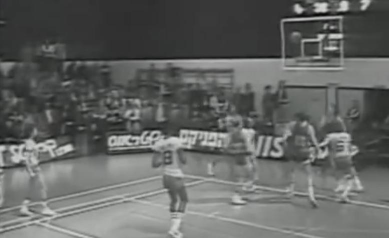 Maccabi Tel Aviv vs. Moscow, 1977