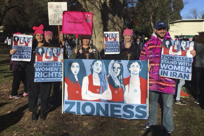 Zioness members at the Jan. 20 Women's March in Sacramento (Photo/Matthew Finklestein)