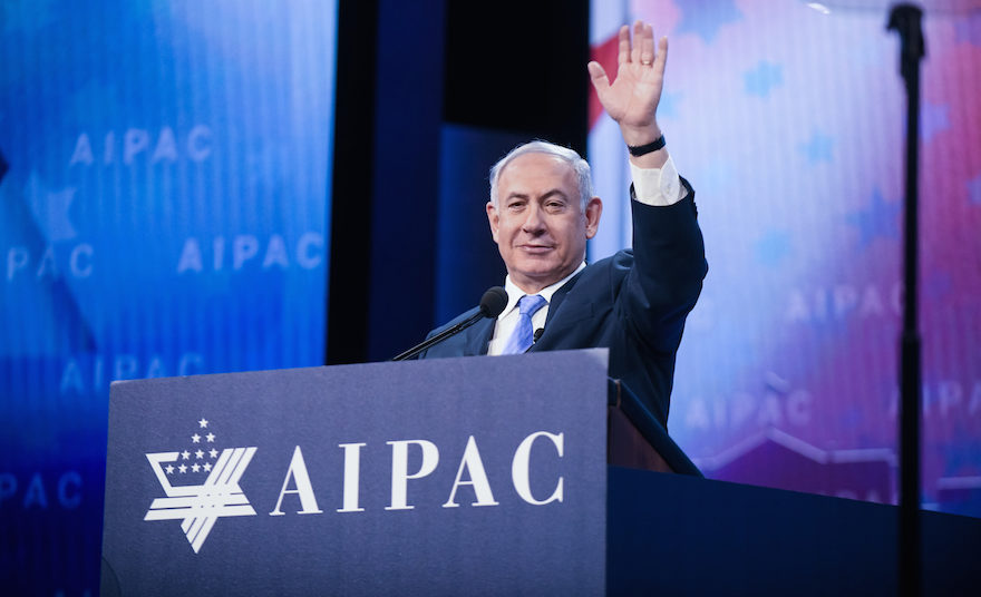 Israeli Prime Minister Benjamin Netanyahu speaking at the AIPAC policy conference in Washington, D.C., March 6, 2018. (Photo/Courtesy AIPAC)