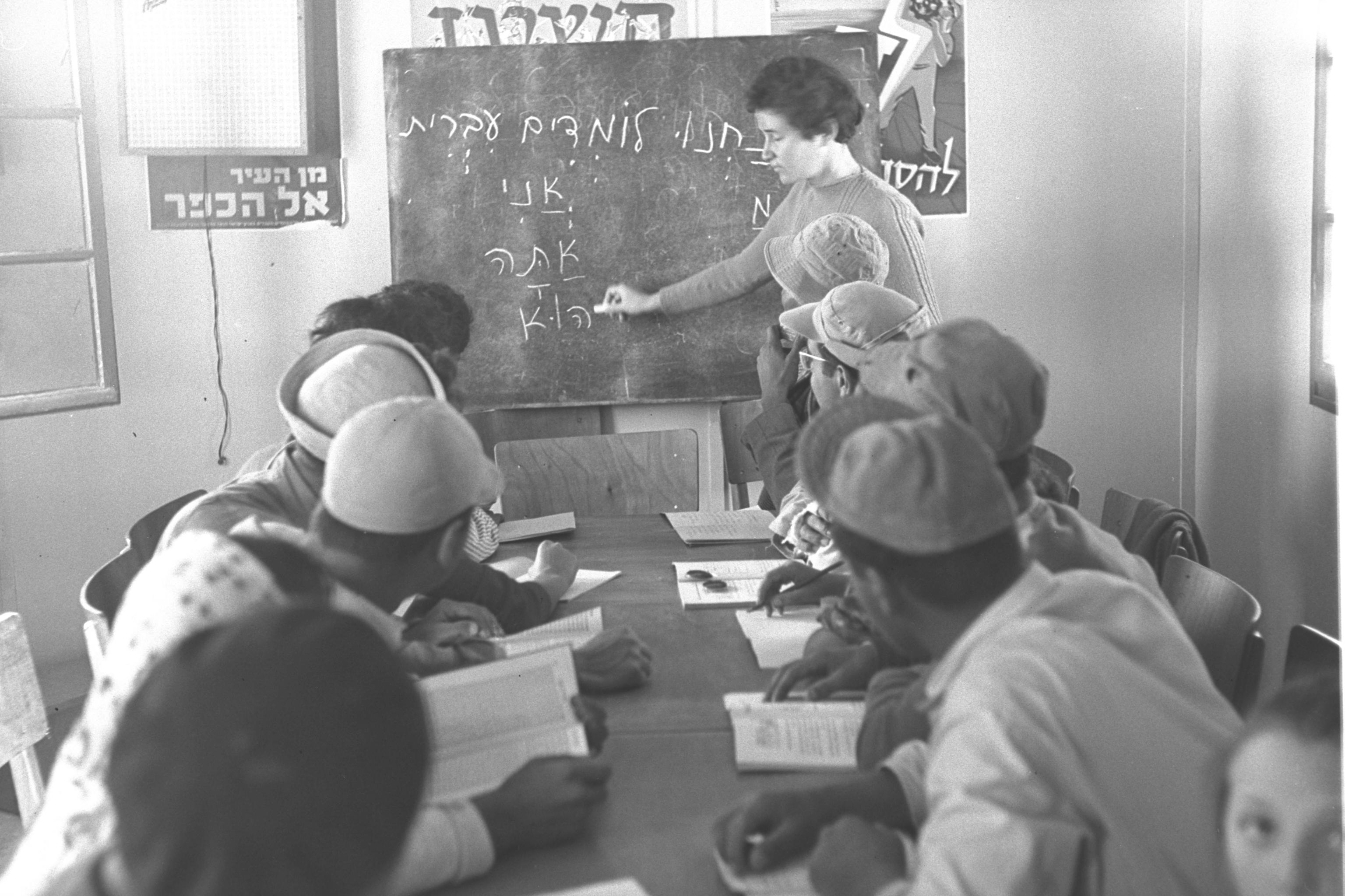 An after-work Hebrew lesson for new emigres in Dimona, 1955 (Photo/Moshe Pridan-National Photo Collection)