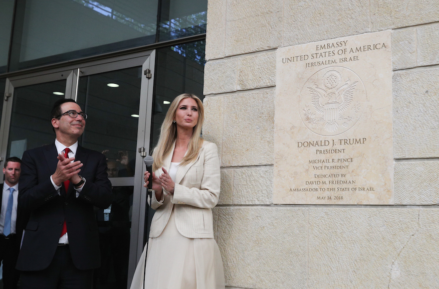 Steven Mnuchin, U.S. Secretary of the Treasury, and Ivanka Trump, adviser to and daughter of President Donald Trump, revealing a dedication plaque at the official opening ceremony of the U.S. Embassy in Jerusalem, May 14, 2018. (Photo/JTA-Yonatan Sindel-Flash90)