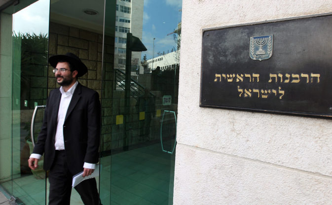 The headquarters of the Chief Rabbinate of Israel in Jerusalem (Photo/JTA-Flash90)