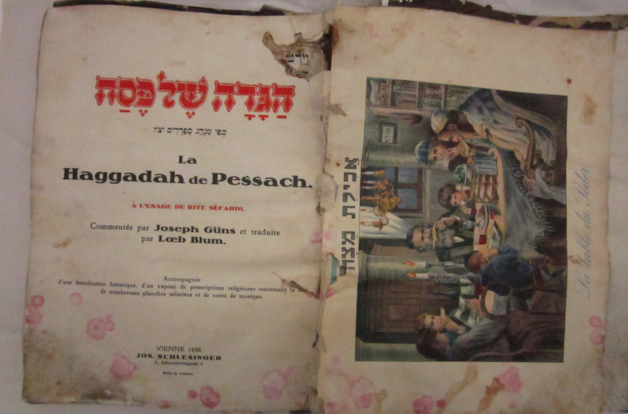 Unrestored 1930 Passover Haggadah from Vienna is part of the Iraqi Jewish Archive (Photo/National Archives)