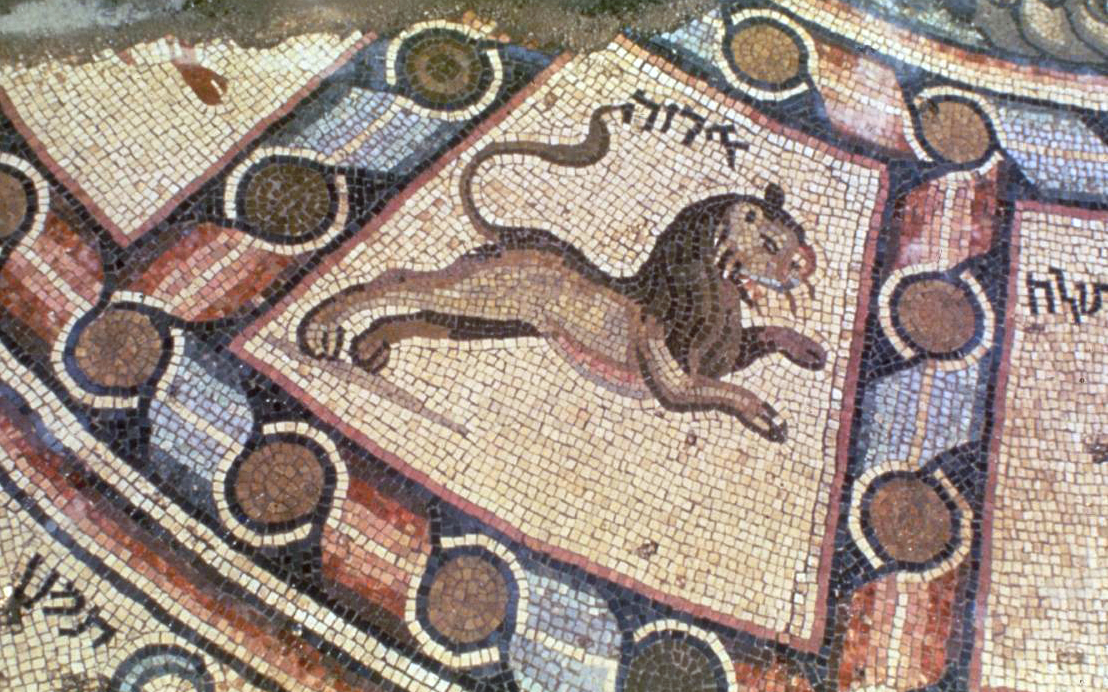 The mazal (zodiac sign) for the Hebrew month of Av is Aryeh the lion, seen here on the famous astrology mosaic at the ancient Beit Alfa synagogue in Israel.