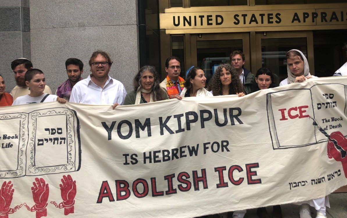 A protest in front the S.F. office of ICE the day before Yom Kippur, organized by Binya Koatz (right) (Photo/Rabbi Lynn Gottlieb-Facebook)