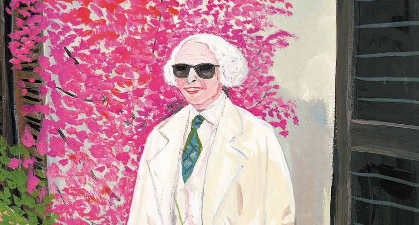 """From the cover of """"Sara Berman's Closet"""" by Maira Kalman and her son Alex"""