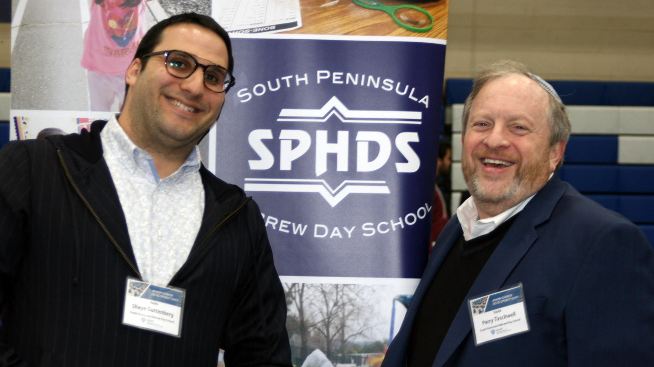 Rabbi Perry Tirschwell (right) will replace Rabbi Shaye Guttenberg (left) as head of school at South Peninsula Hebrew Day School.
