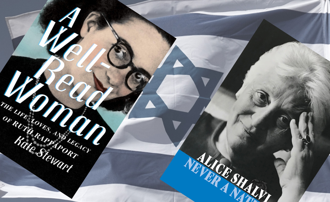the covers of both books superimposed over a photo of the Israeli flag