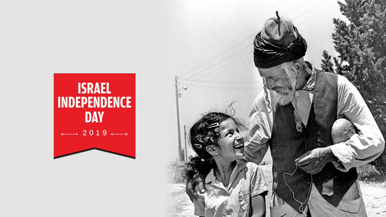 From the cover of our May 5, 2019 issue: Yosef Jazi and his granddaughter, Ahuva, Yemeni Jews of Elyakim Village, Israel, 1973 (Photo/Nino Herman)