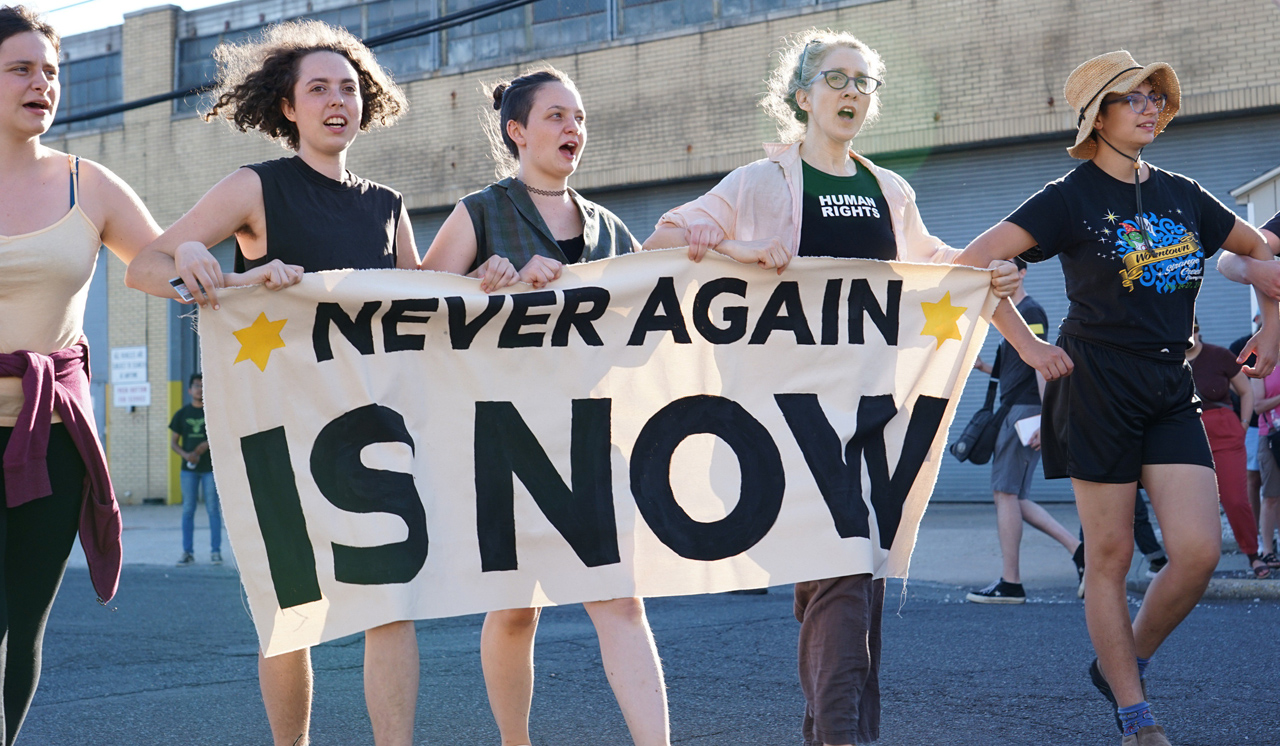 Hundreds of people attend a protest outside an ICE facility in Elizabeth, N.J., organized by a new Jewish group called Never Again Action, June 30, 2019. (Photo/Twitter @NeverAgainAction)