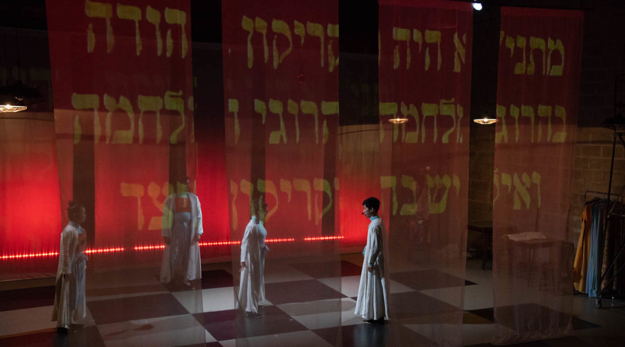 "Jesse Freedman's ""The Talmud"" draws inspiration from the Jewish canon and Chinese martial art films. (Photo/Courtesy of Freedman)"