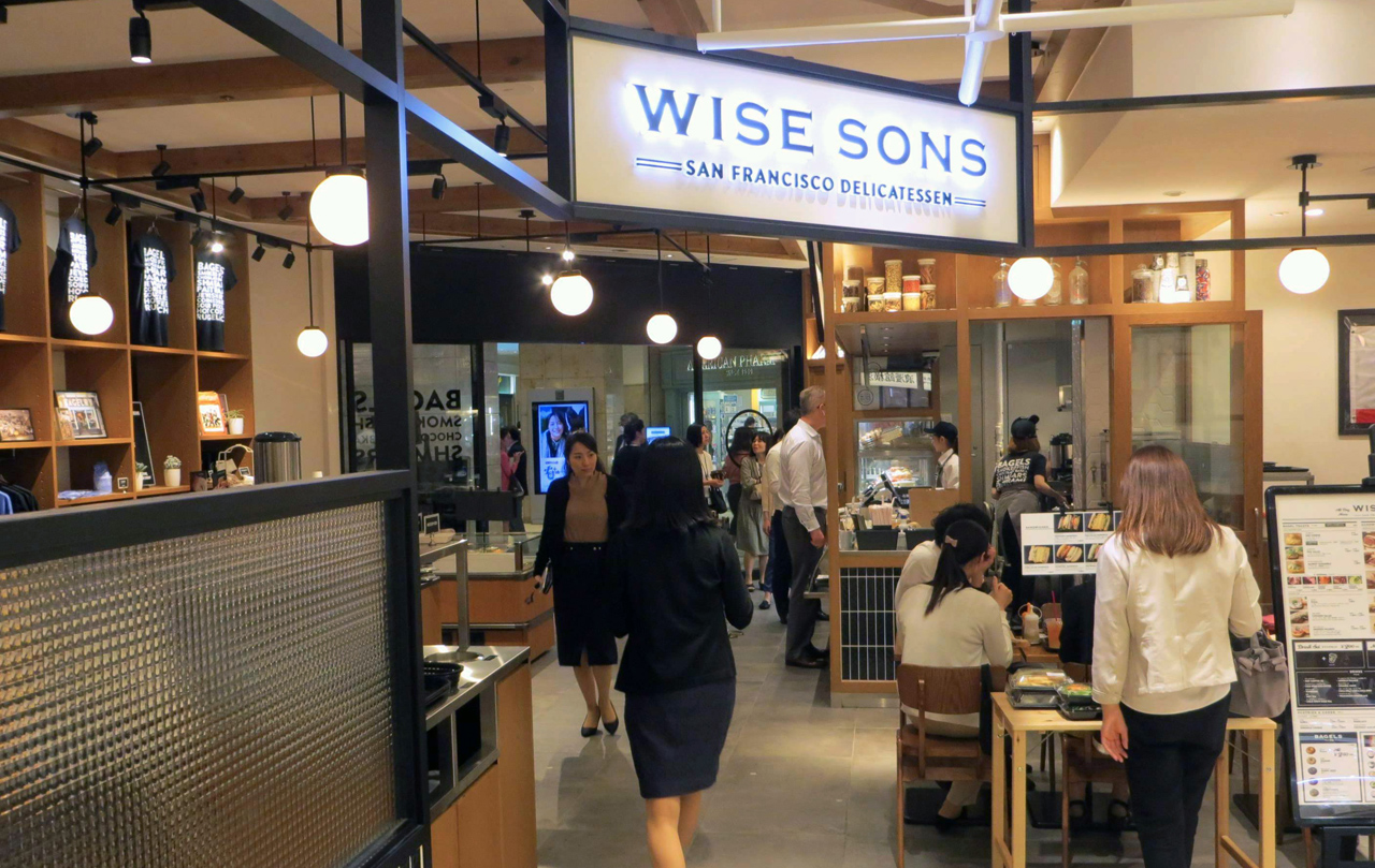 Wise Sons, the San Francisco-based Jewish deli, has a new outpost... in Tokyo. (Photo/Andy Altman-Ohr)