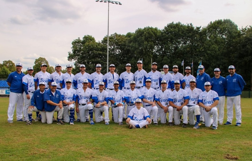 Israel's national baseball team, shown at the European Championships in Germany, has qualified for the 2020 Olympics. /Israel Association of Baseball Facebook page