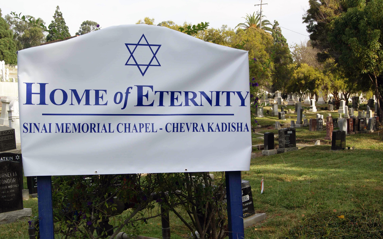 Entrance to the Home of Eternity cemetery in Oakland. (Photo/Maya Mirsky)