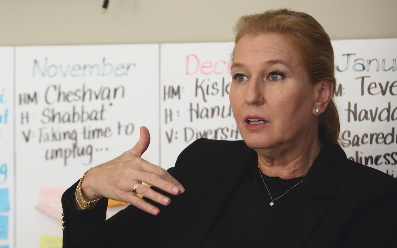Former Member of Knesset Tzipi Livni speaking to J. at the Z3 conference at the Oshman Family JCC in Palo Alto, Nov. 10, 2019. (Saul Bromberger)
