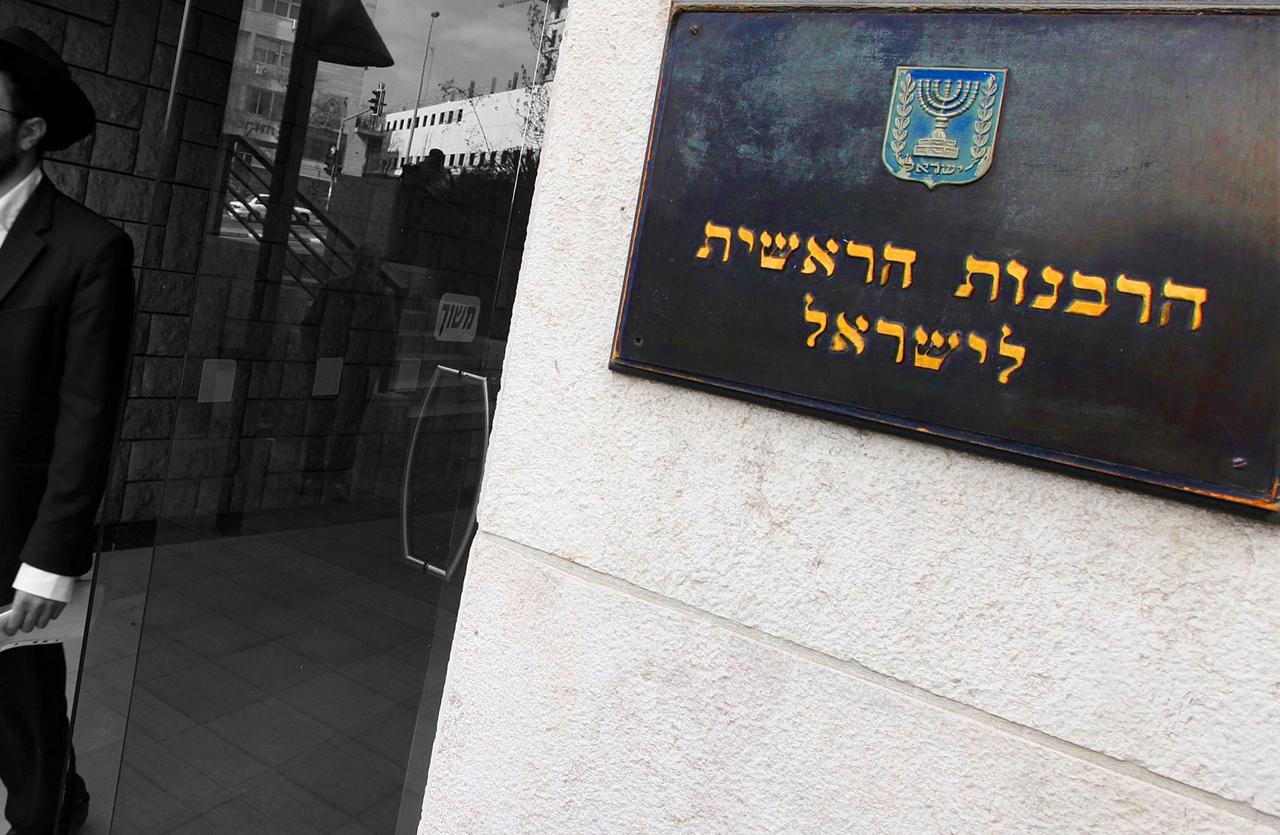 The headquarters of the Chief Rabbinate of Israel in Jerusalem. (JTA/Flash90)