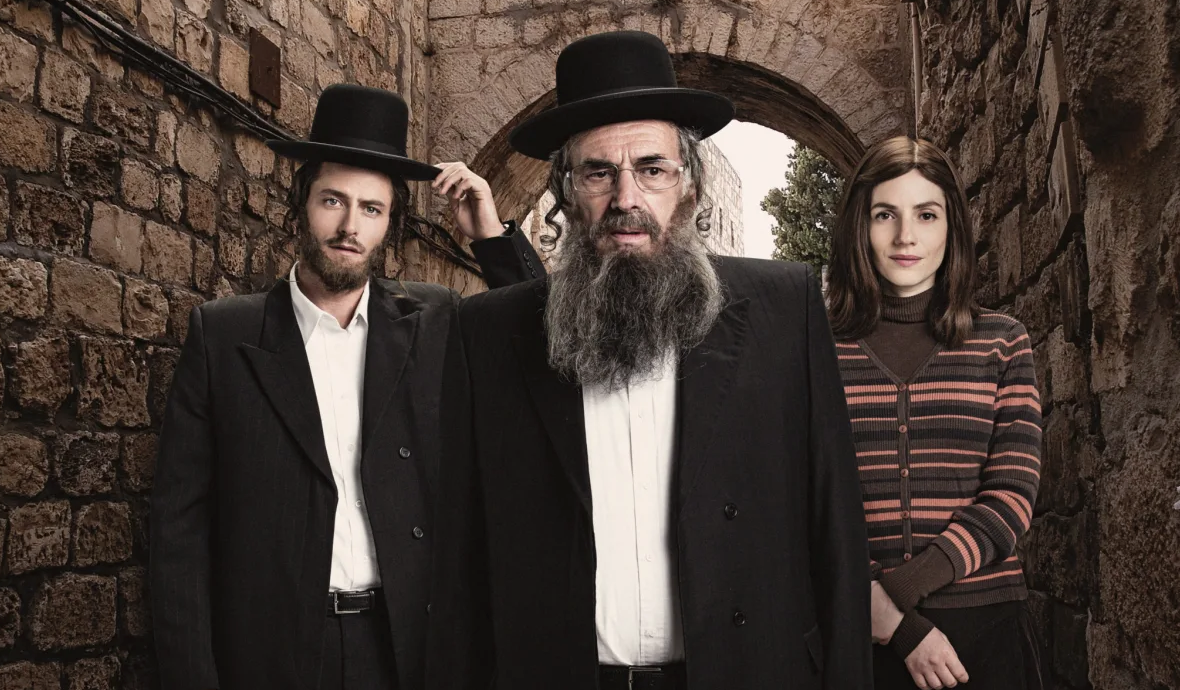 "Three of the main characters of ""Shtisel."""