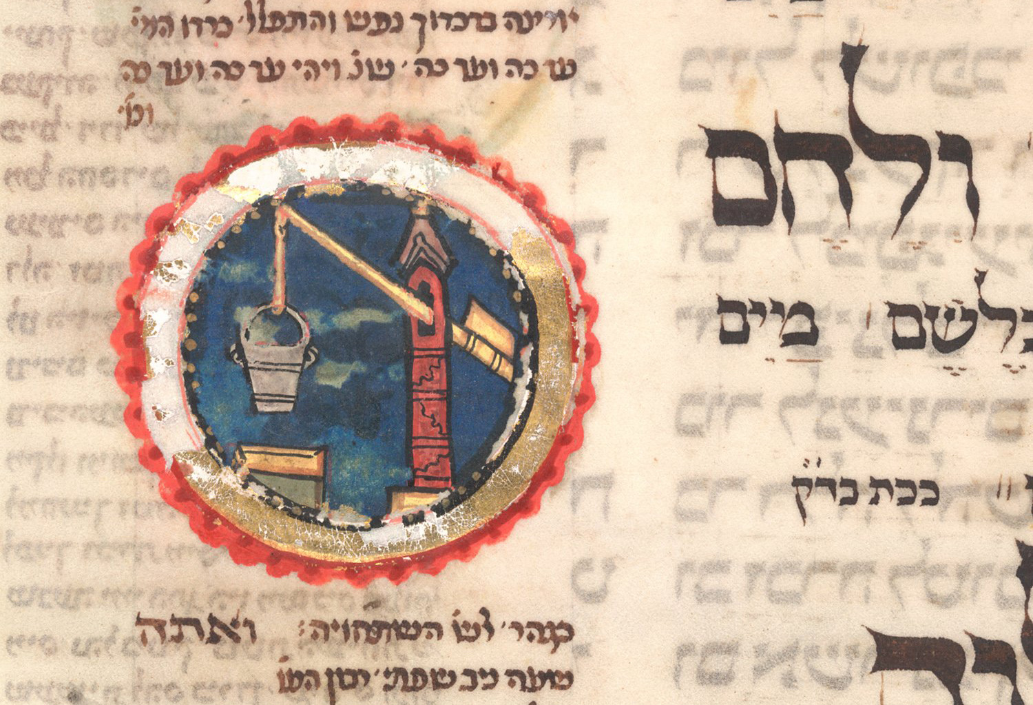 D'li the water bucket, aka Aquarius, in a 1322 German prayerbook.