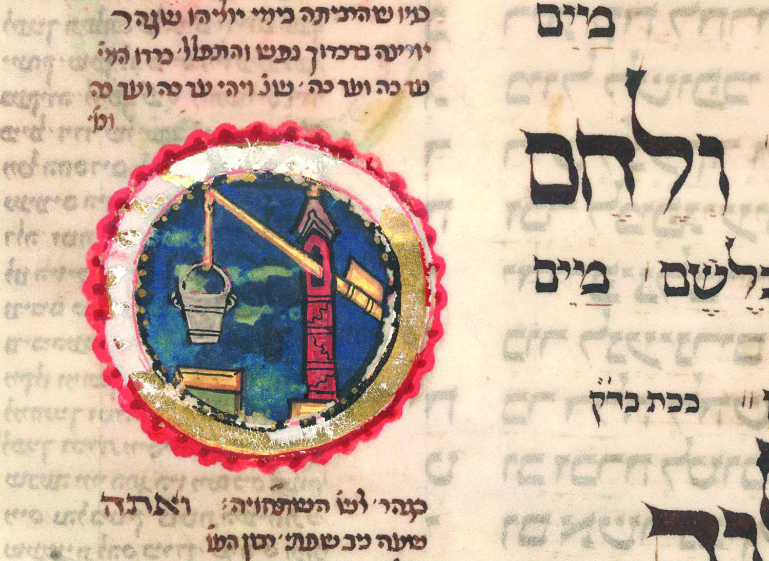 D'li the water bucket (AKA Aquarius), the astrological sign of the Jewish people, in a 1322 German prayerbook.