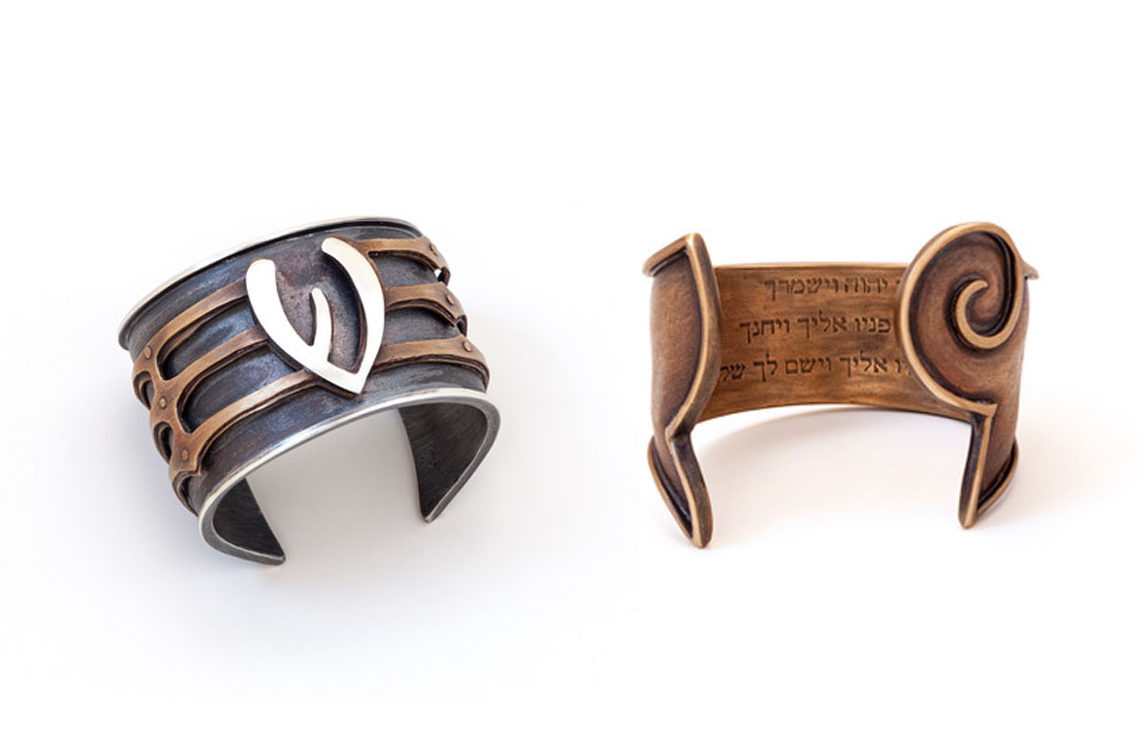 Two of Aimee Golant's Priestly Blessing bracelets