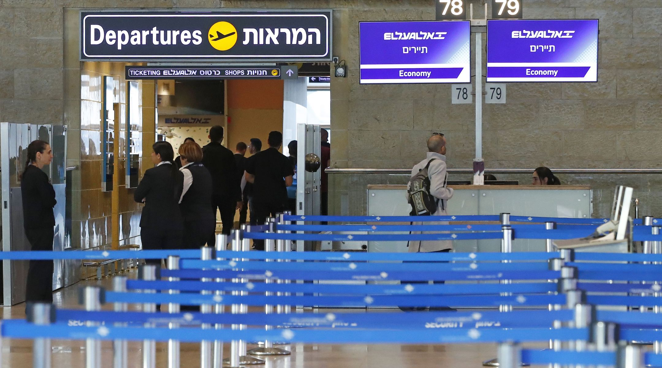 The El Al departure counter at Ben Gurion International Airport, Feb. 27, 2020. (Photo/JTA-Jack Guez-AFP via Getty)