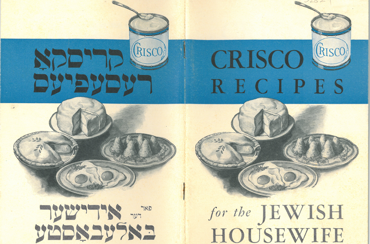 "The cover of 1933's bilingual Yiddish-English cookbook ""Crisco Recipes for the Jewish Housewife."""