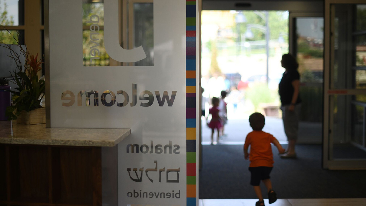 The main entrance of the Staenberg-Loup Jewish Community Center in Denver, July 27, 2018. At the time, the center had staved off financial worries thanks to a newly formed nonprofit that bought its property and infused it with cash to wipe out $14.3 million in debt. (JTA/HYOUNG CHANG/THE DENVER POST via GETTY)