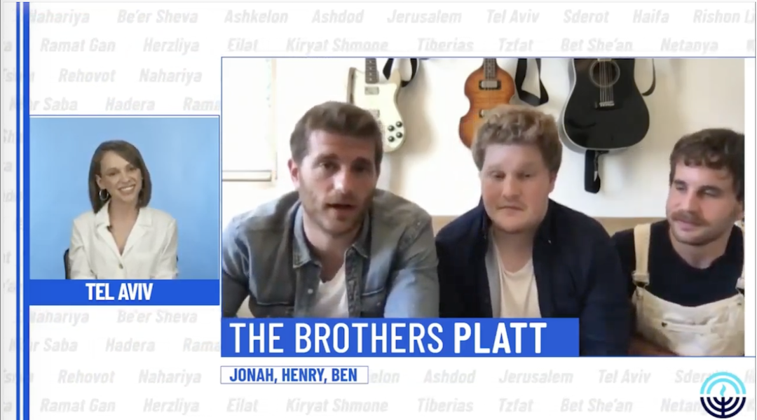 Shira Haas speaks with Jonah, Henry and Ben Platt during a virtual Israel Independence Day celebration, April 29, 2020. (Screenshot/YouTube)