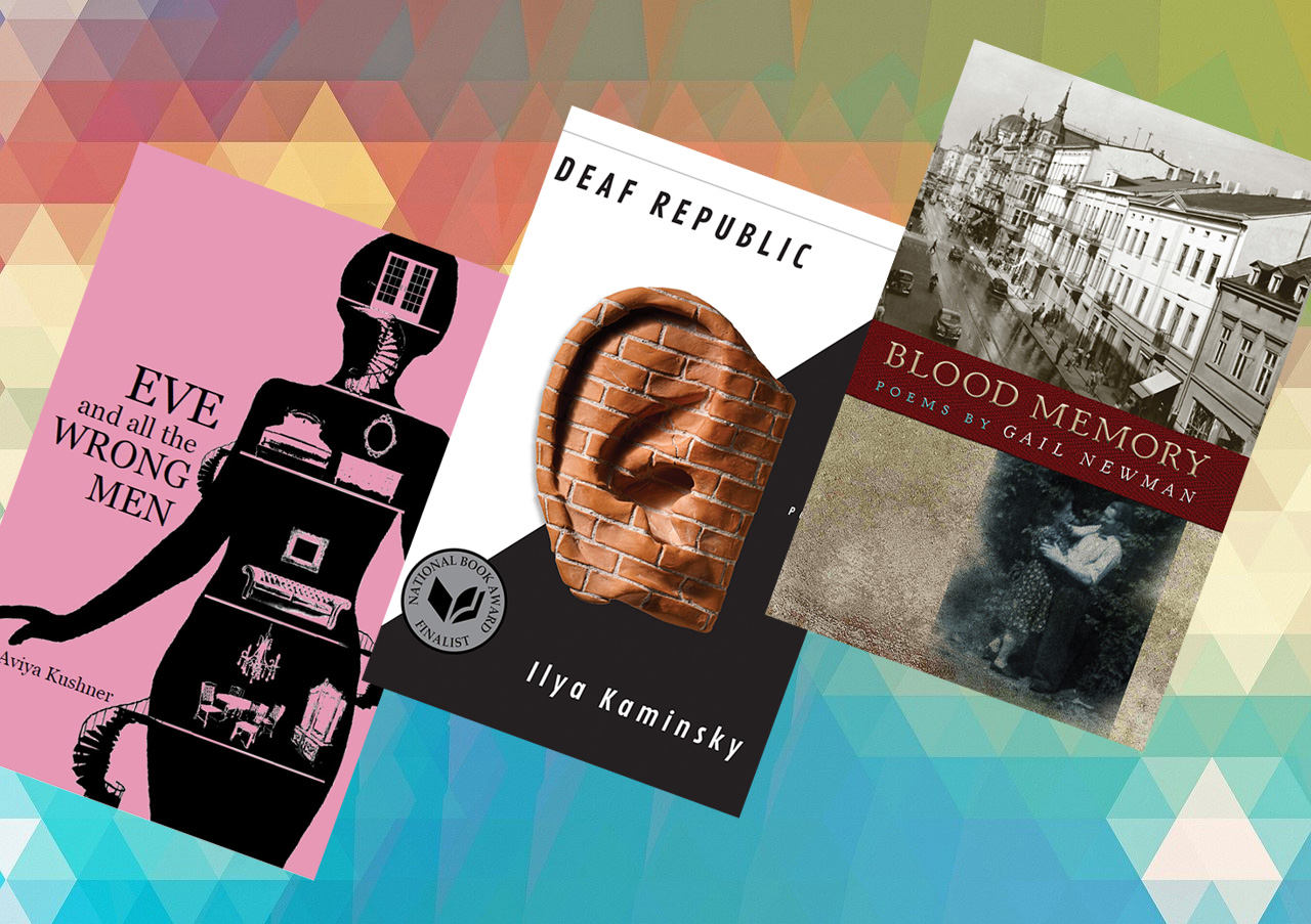 Three new books of poetry with Jewish themes.
