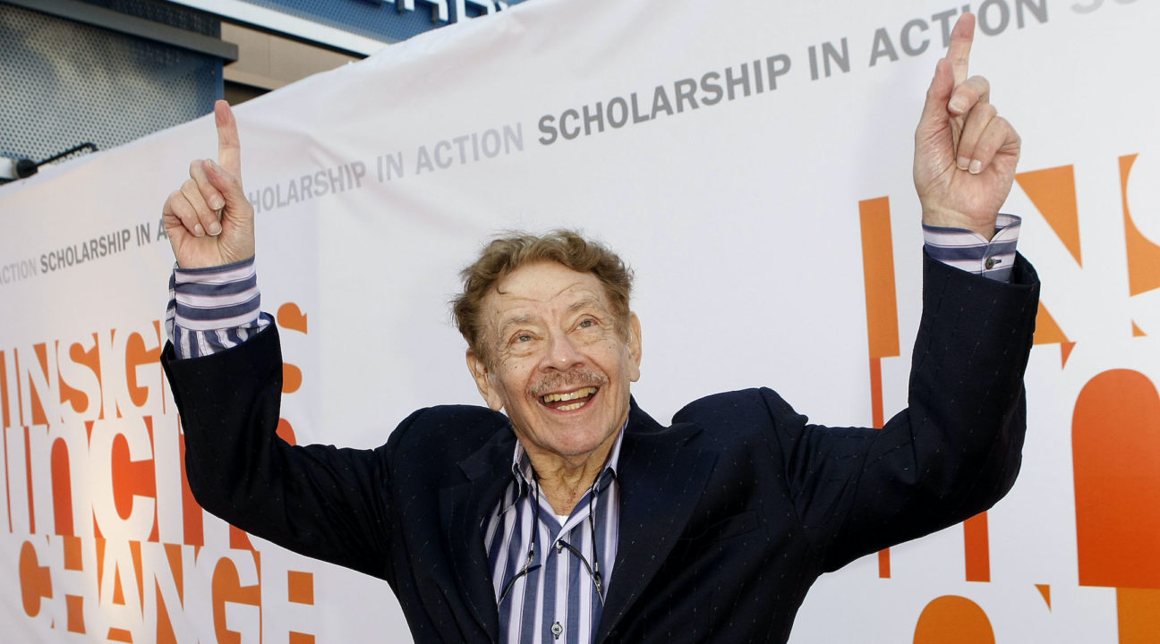 Jerry Stiller at a fundraising event in Universal City, California, Feb. 17, 2008. (Photo/JTA-Michael Buckner-Getty Images)