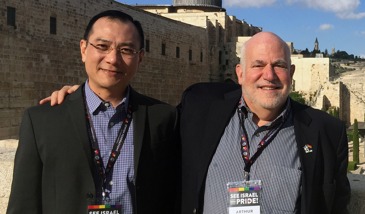 Arthur Slepian (right), newly named chair of the S.F.-based Jewish Community Federation, with husband Gerry Llamado in Israel. (Photo/Courtesy Slepian)