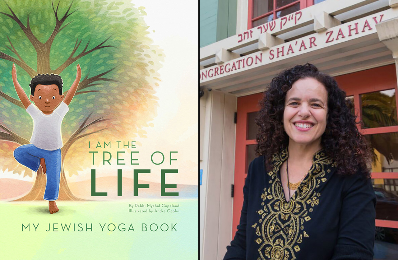 """two images: the cover of the book """"I Am The Tree of Life: My Jewish Yoga Book,"""" which features an illustration of a dark-skinned boy in a yoga tree pose; and a photo of the author, a smiling white woman with long dark hair standing in front her synagogue."""