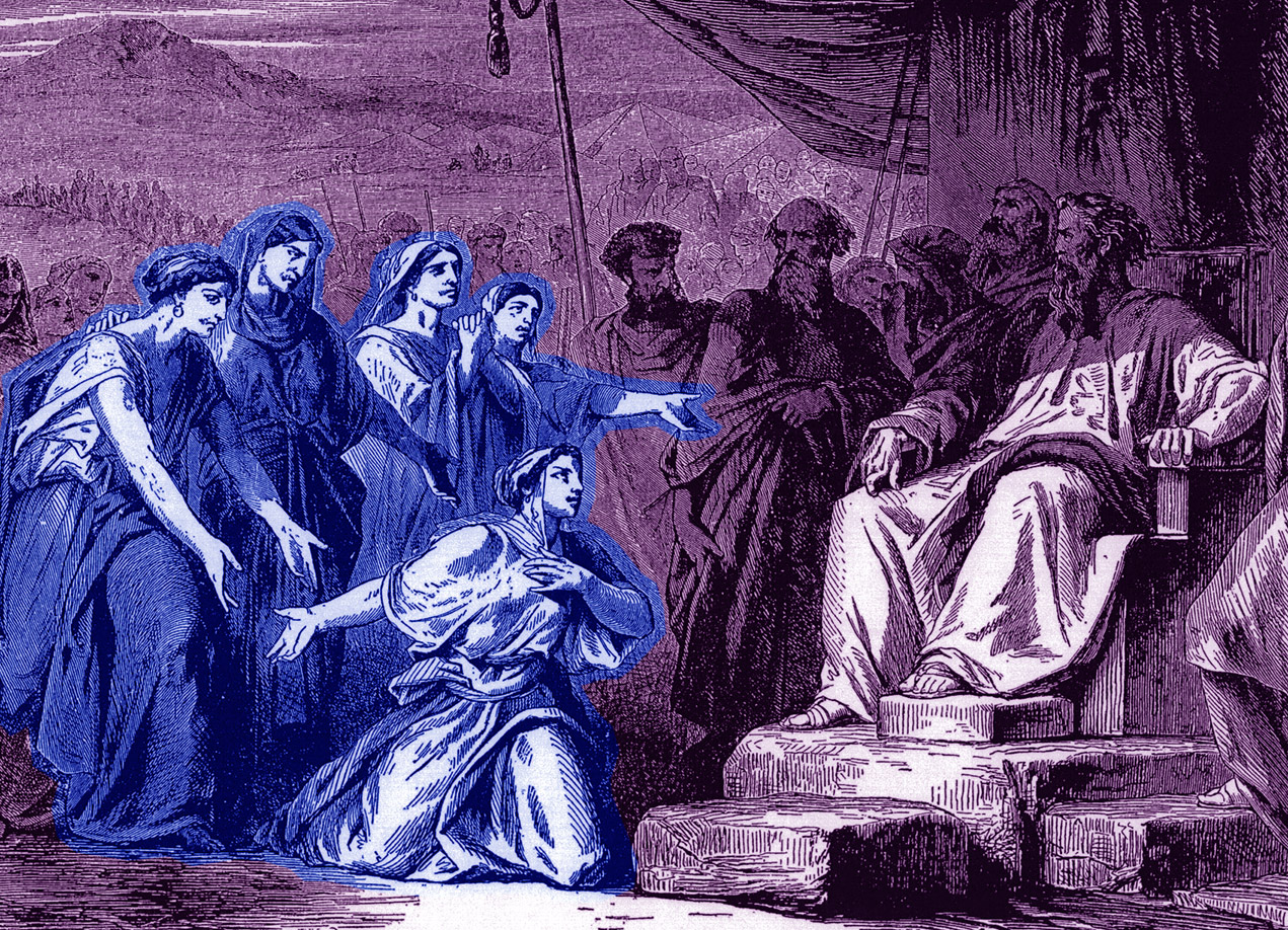 """The daughters of Zelophechad from """"The Bible and Its Story Taught by One Thousand Picture Lessons"""" (1908)"""