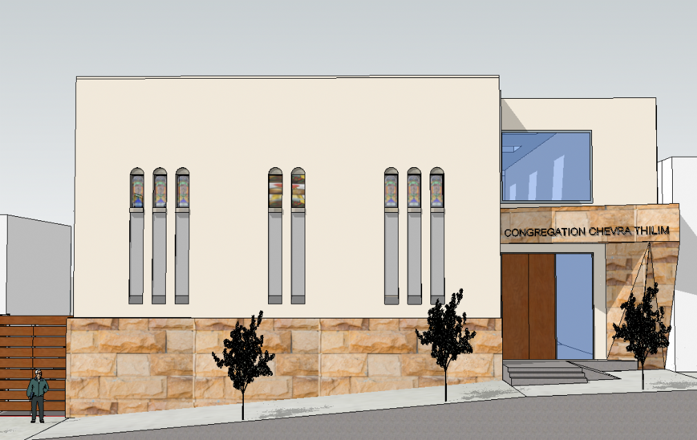 illustration of the front of a beige building with an entrance on the right